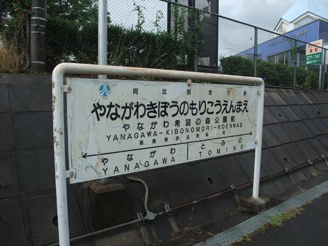DSCF6254.jpg
