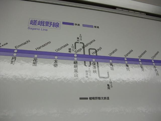 DSCF6781.jpg
