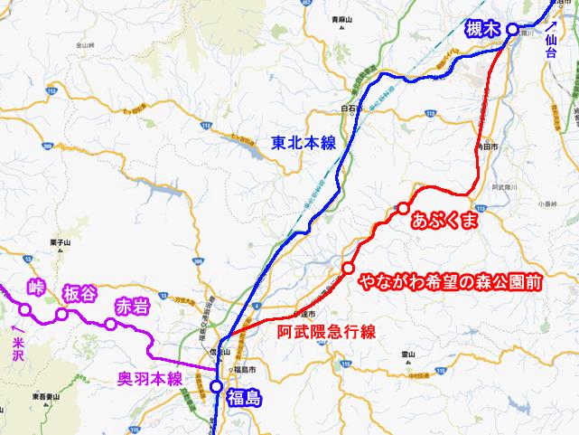 fukushimap.jpg