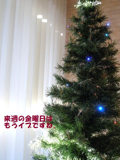 001_convert_20101217215741.jpg