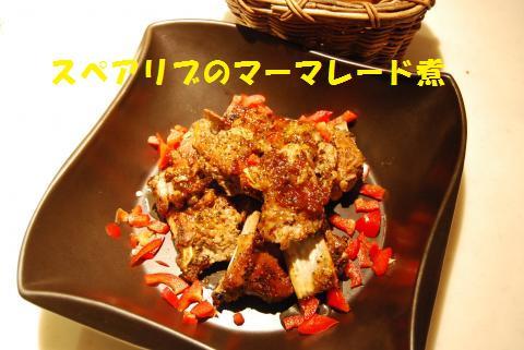 022_convert_20101221184242.jpg
