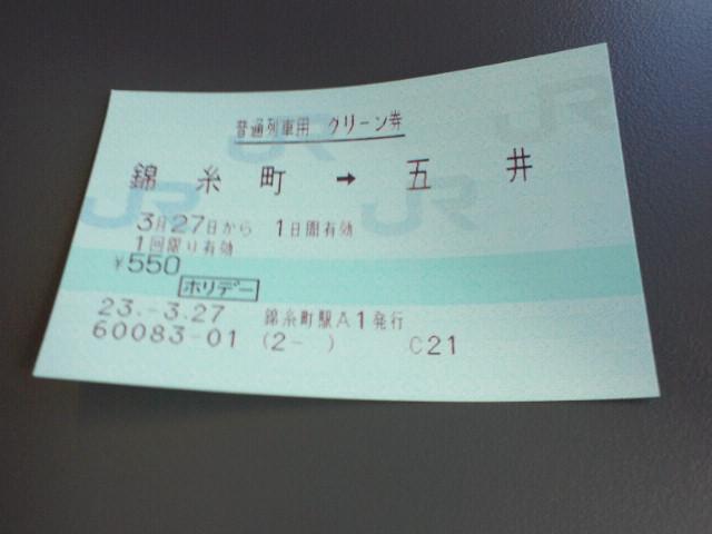 2011032712050001.jpg