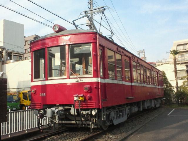 ホビーセンターカトーの京急電車