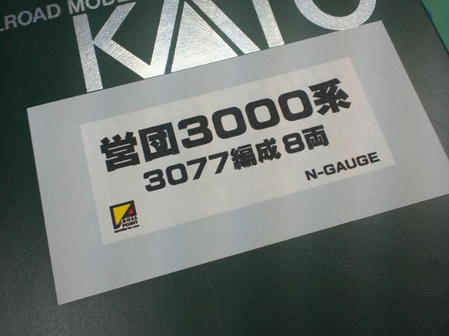 2014101814100001.jpg
