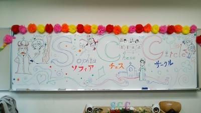 2014ソフィア祭 ③