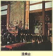 東福寺涅槃絵