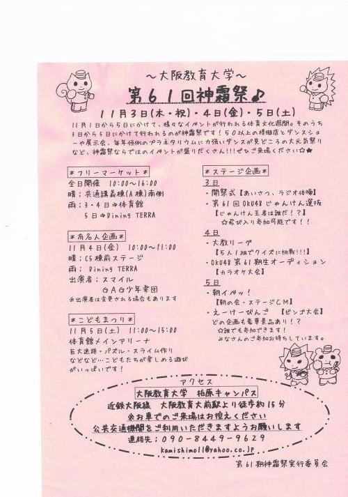 CCI20111102_00001_convert_20111102212650.jpg