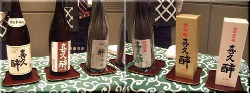青島酒造さん♪