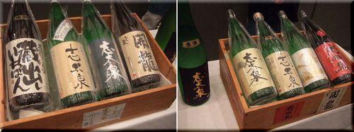 志太泉酒造さん♪