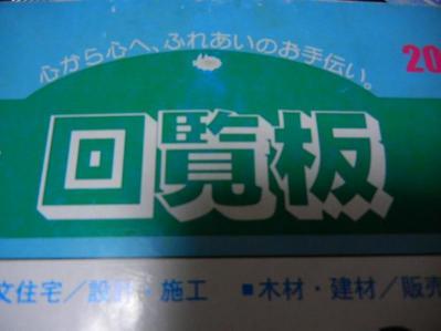 063_20111118180718.jpg