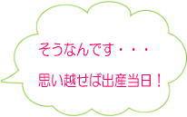117_20110807200328.jpg