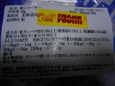 191_20121118215849.jpg