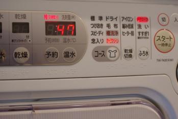 IMGP6152-201210.jpg