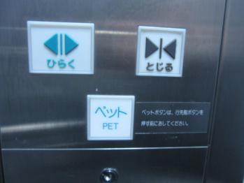 IMG_0182-201206.jpg