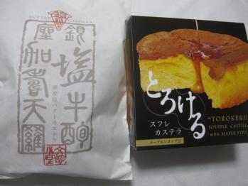 IMG_0999-201205.jpg