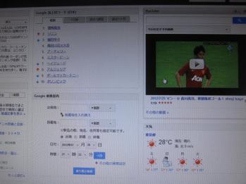 IMG_1144-201207.jpg