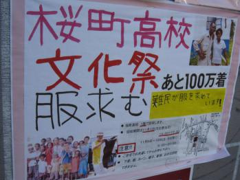 IMG_2480-201210.jpg