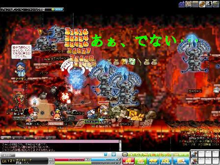 Maple110509_220302.jpg