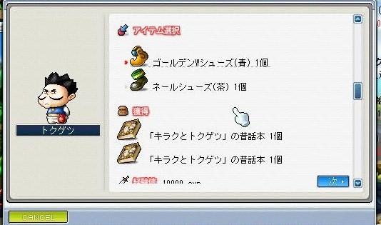 Maple100329_131849.jpg