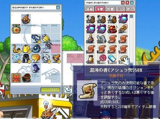 Maple100402_135206.jpg