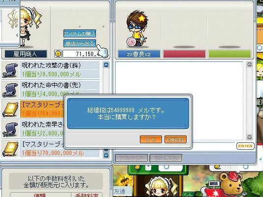 Maple100402_141017.jpg