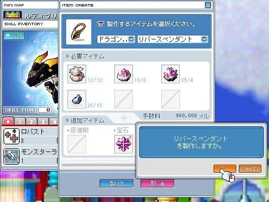 Maple100902_180854.jpg