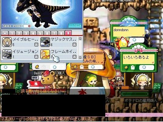 Maple100903_132243.jpg