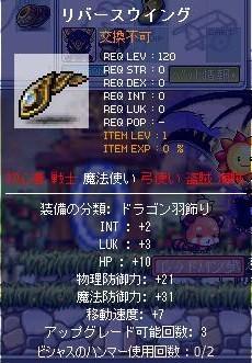 Maple100910_222555.jpg