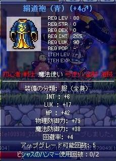 Maple100910_222608.jpg