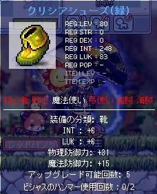 Maple100910_222615.jpg
