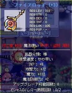 Maple100910_222620.jpg