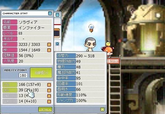 Maple100916_232921.jpg