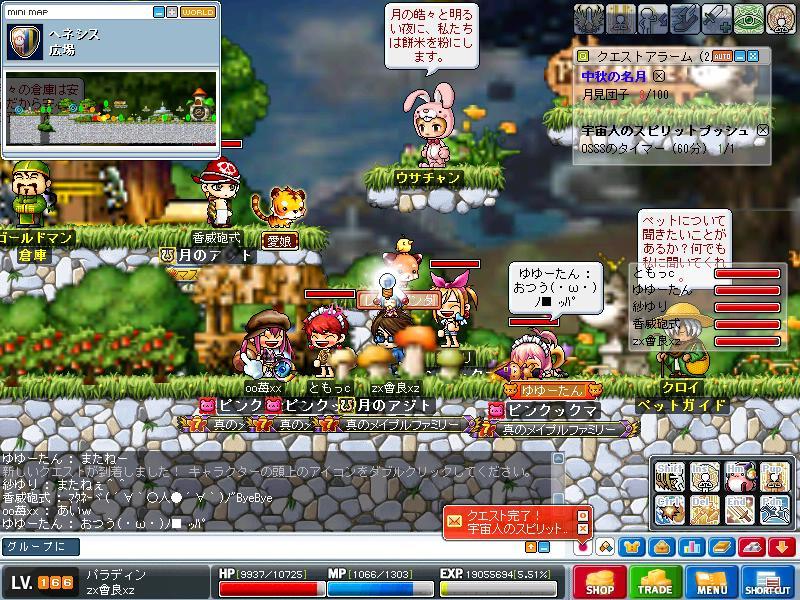 Maple101012_230027.jpg
