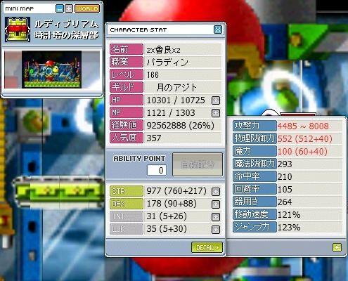 Maple101015_213259.jpg