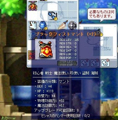 Maple101017_214540.jpg