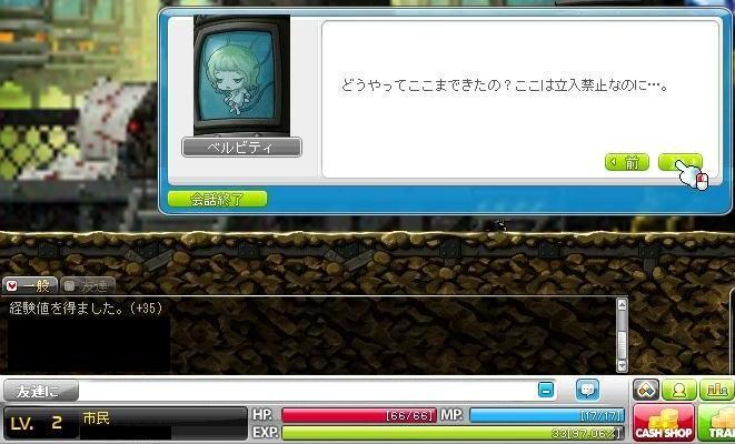 Maple101215_204835.jpg