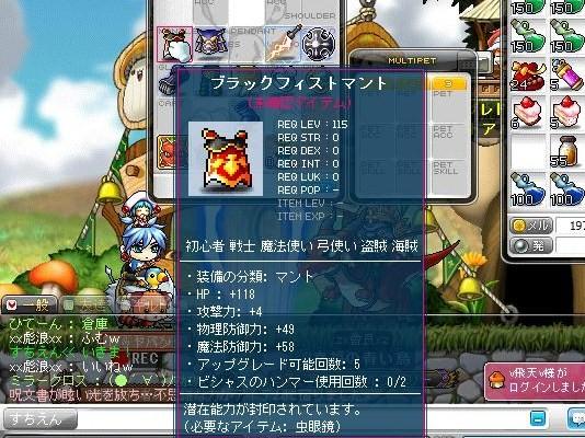 Maple101229_015530.jpg