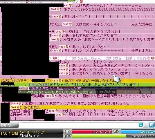 Maple110101_000350.jpg