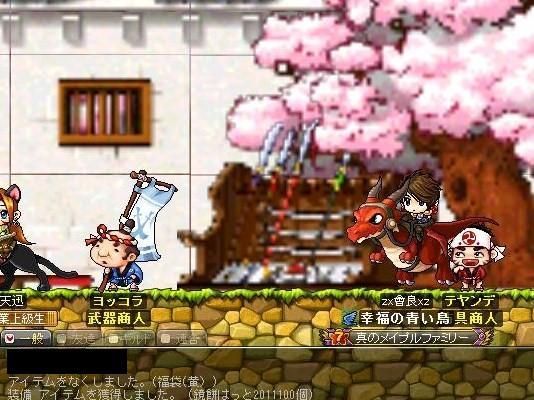 Maple110101_222005.jpg