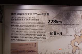DS2_6792-3.jpg