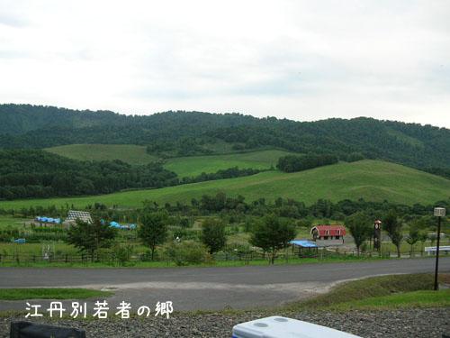 201009052.jpg