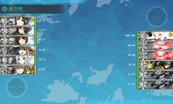 3-5 北方棲姫戦1戦目