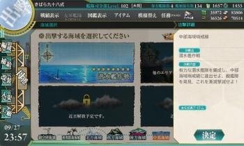 6-1 潜水艦作戦説明文