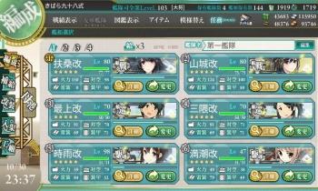 5-1 西村艦隊出撃(南方)