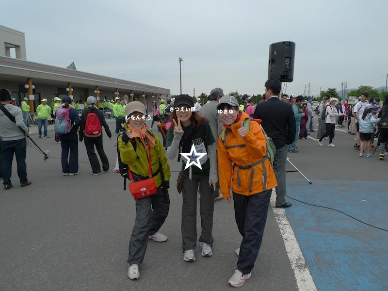 2012100takikawa1.jpg