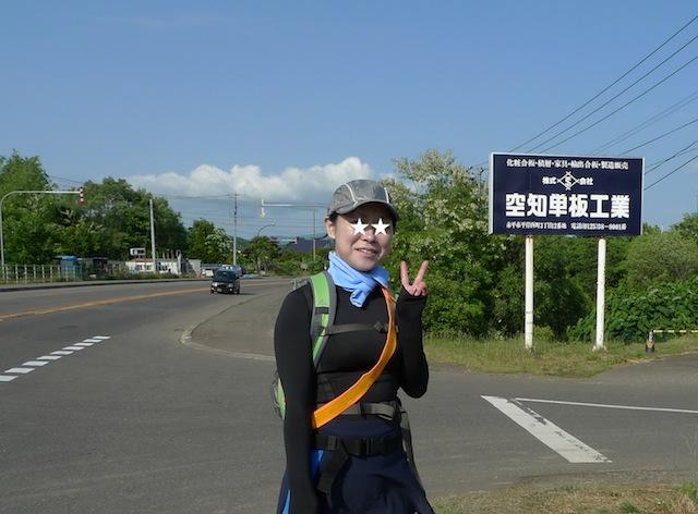 sorachi100km2012hh.jpg