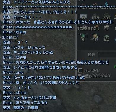 20140203-11.jpg
