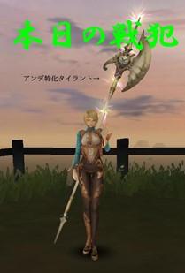 20140203-2.jpg