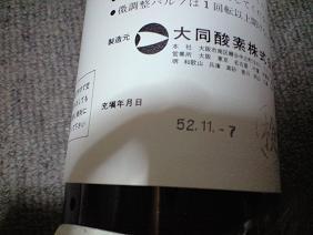 CA392806.jpg