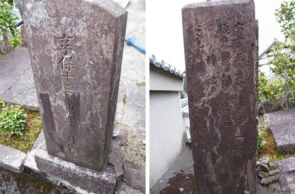 山川素石 (2)